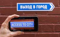 Cégek és szervezetek használhatják a magyar fejlesztésű automatizált jelnyelvi fordítót